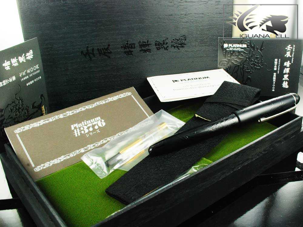 Platinum JIN-SHIN Dragon Radiant Fountain Pen - Limited Edition PTB - 70000D