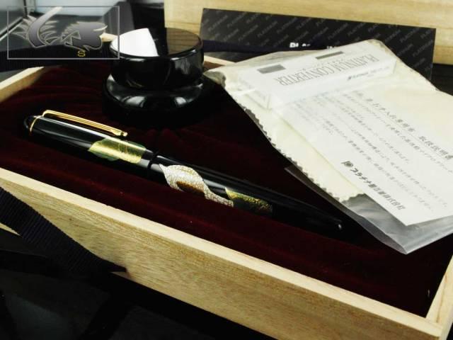 Platinum Fountain Pen Urushi Maki-e #30 Mizubasou
