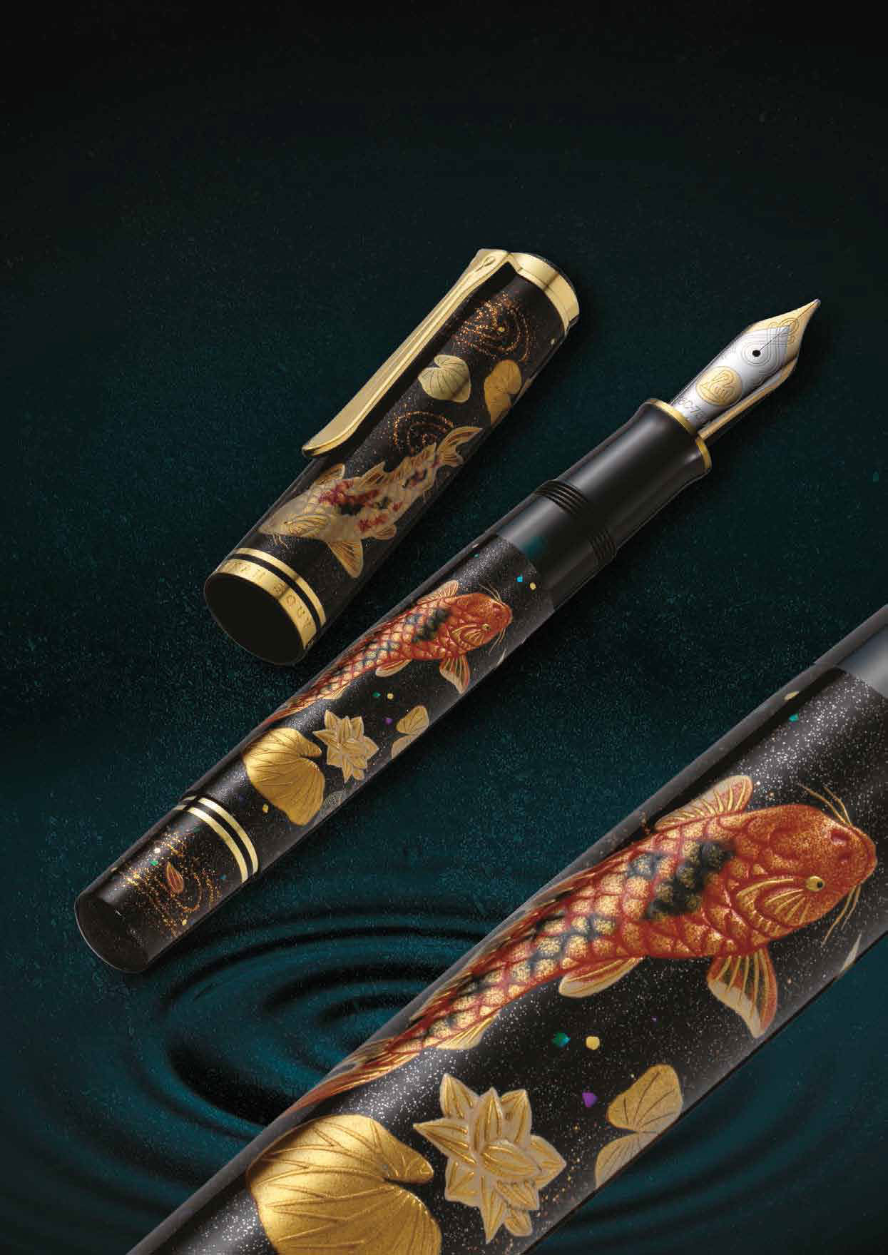 Pelikan Maki-e Koi Fountain Pen